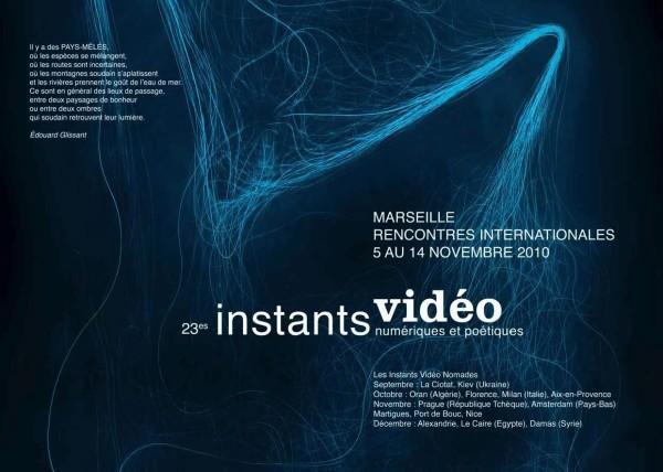 rencontres video