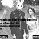 greece-film-poetry-wp-news
