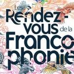 rendez-vous-francopone-2019
