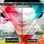 film-poetry-athens-wp