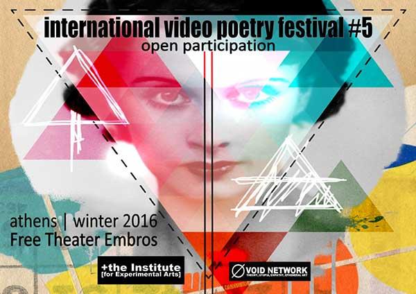 film-poetry-athens-wp