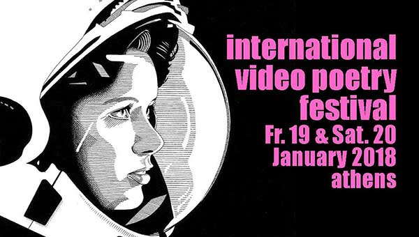 International-Video-poetry-festival-Athens-WP
